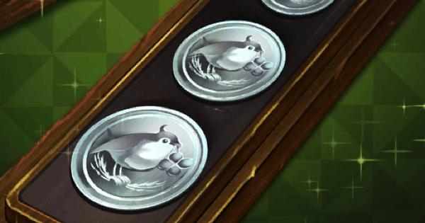 『名も知れぬ記念銀貨』の性能