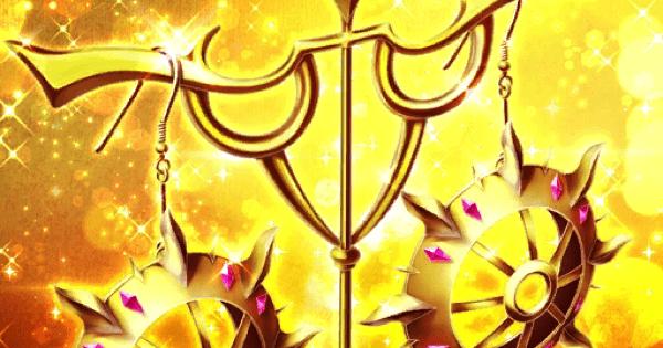 『落陽のピアス』の性能