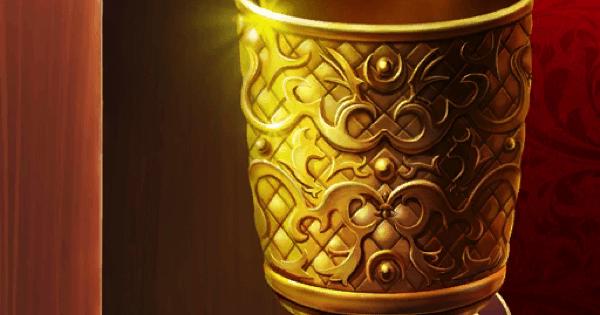 『勇者の杯』の性能