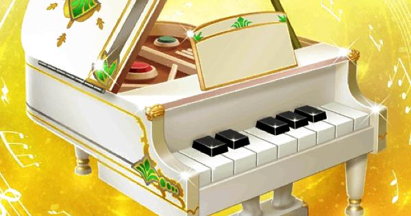 『おもちゃのピアノ』の性能