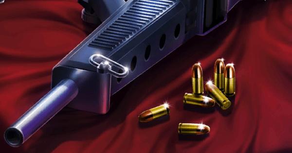 『弾丸と銃』の性能