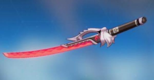 霊刀・桜吹雪の評価と装備おすすめキャラ