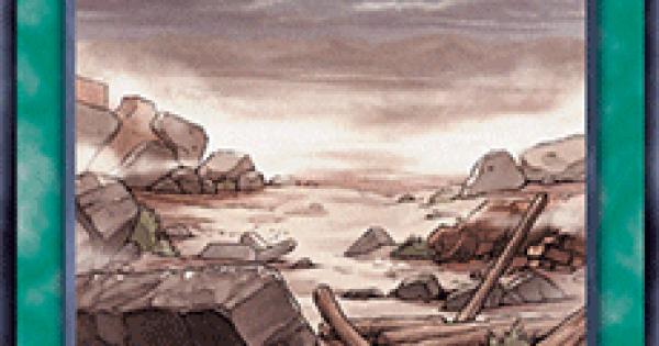 終焉の地の評価と入手方法
