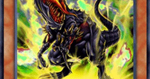 暗黒恐獣の評価と入手方法