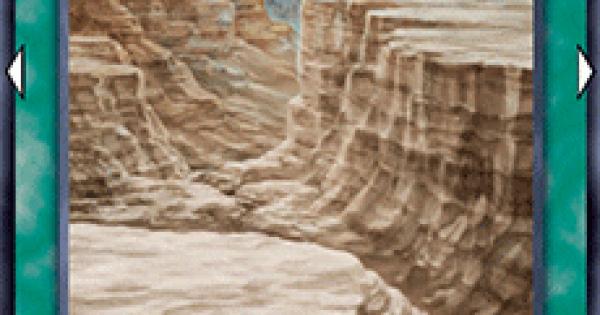 断層地帯の評価と入手方法