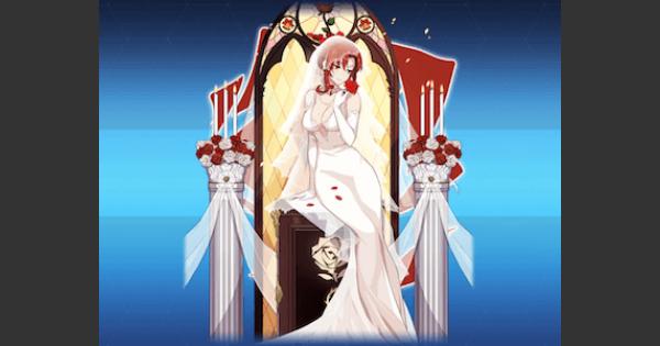 姫子・花嫁(聖痕)の評価とスキル