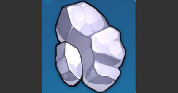 輝銀鉱の入手方法と使い道