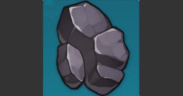 石精鉱の入手方法と使い道
