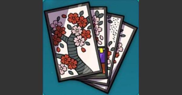 桜札の入手方法と使い道
