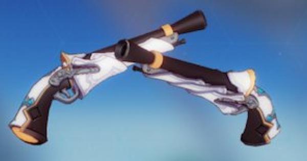 聖銃・カレンの評価と装備おすすめキャラ