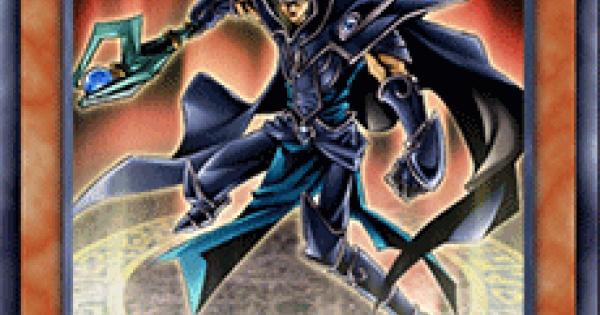 黒の魔法神官の評価と入手方法