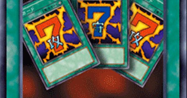 7カードの評価と入手方法