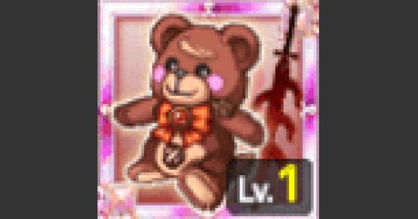 魔剣 クマちゃん【魔剣】のスキル性能