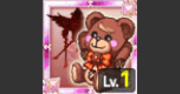 覇双 クマちゃん【覇双】のスキル性能