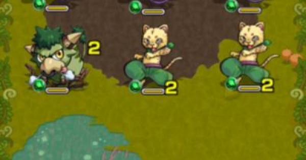 ジンジャー【極】攻略「禁断の森の魔法実験」適正パーティ