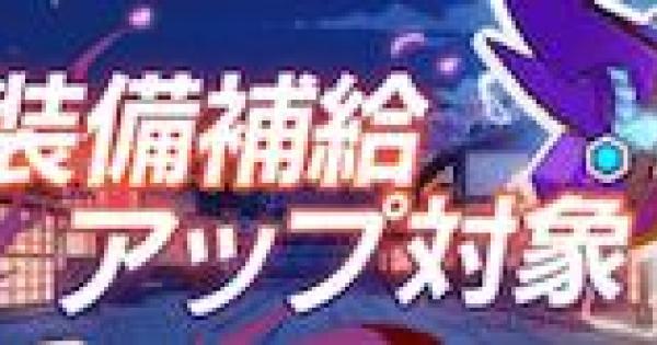 雷刀・鬼角と真田幸村が登場!6/23(金)から!