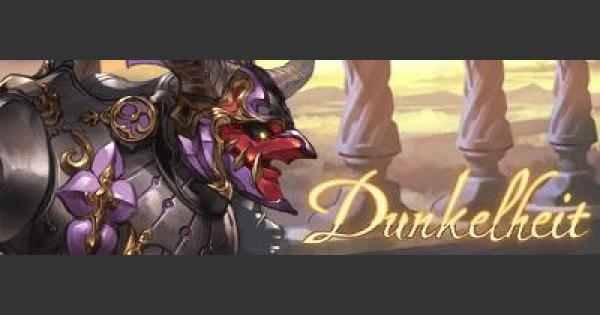 ドゥンケルハイト/ウィケッドレブル攻略(古戦場闇属性ボス)