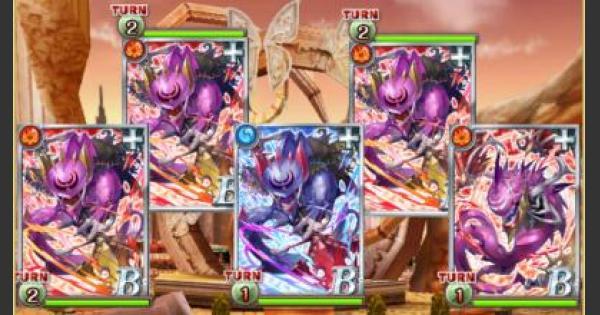 黄昏メアレス3(ラギト編)ハード3-1~2攻略&デッキ構成