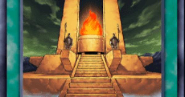 死皇帝の陵墓の評価と入手方法