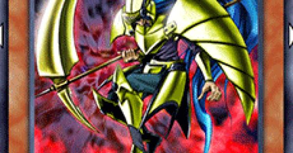 幻影の騎士ミラージュナイトの評価と入手方法