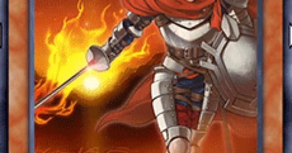 紅炎の騎士の評価と入手方法