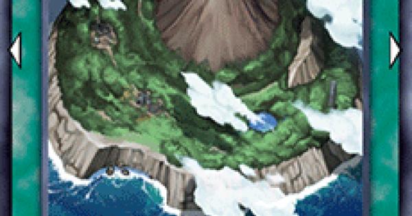 炎王の孤島の評価と入手方法