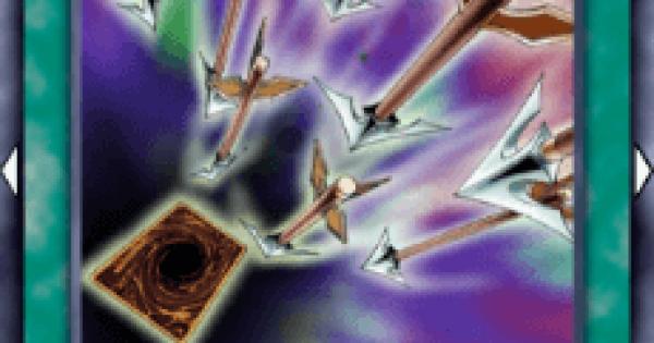 封魔の矢の評価と入手方法