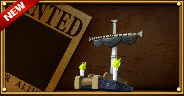 【船】ミホークの「棺船」