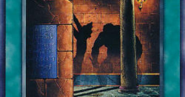悪夢の拷問部屋の評価と入手方法