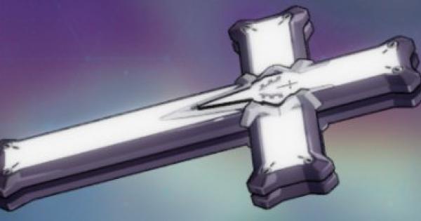 十字架の評価と装備おすすめキャラ