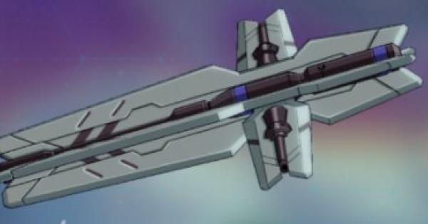 破甲弾発射台の評価と装備おすすめキャラ