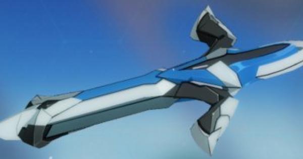 氷霜の誓いの評価と装備おすすめキャラ