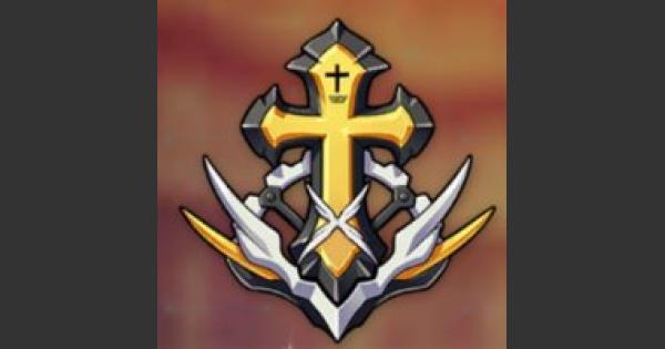 守護の誓約勲章の入手方法と使い道