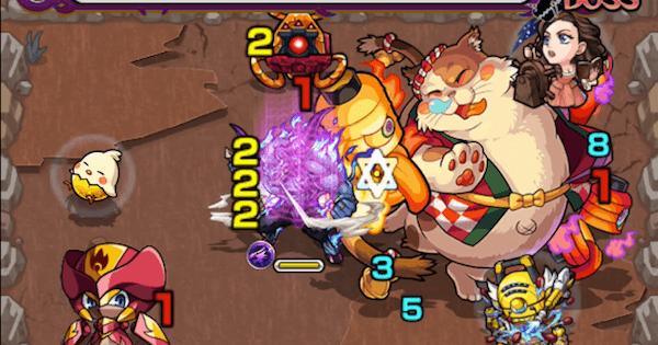 猫又〈ねこまた〉【究極/星5制限】攻略と適正キャラランキング