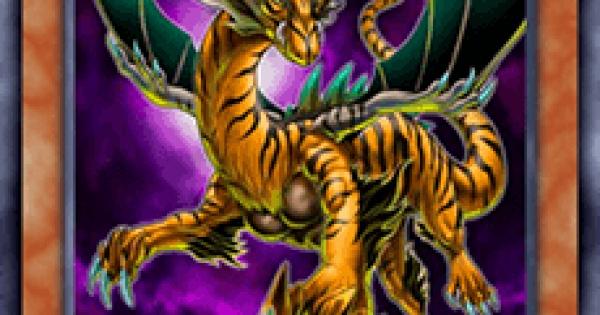 タイガードラゴンの評価と入手方法