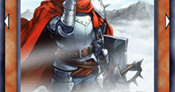 虚空の騎士の評価と入手方法
