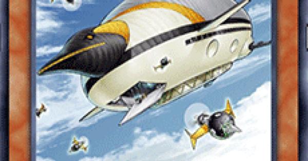幻獣機エアロスバードの評価と入手方法