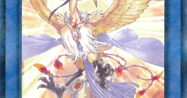 輝神鳥ヴェーヌの評価と入手方法
