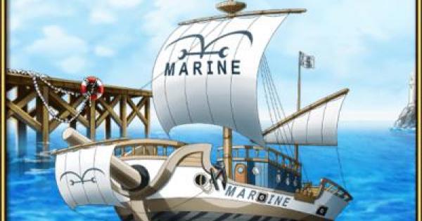 【船】海軍船