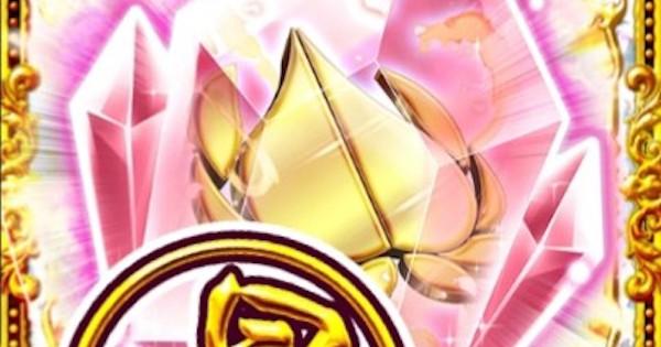 義侠の結晶〈桃一代〉の効果と入手方法