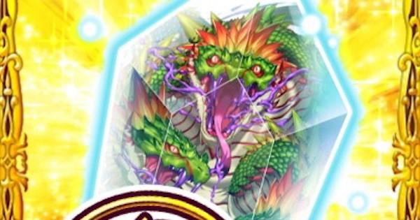大蛇の結晶〈エクシュ〉の効果と入手方法