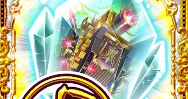 勝戦の結晶〈ベルク旗艦〉の効果と入手方法