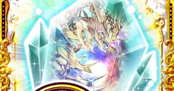 幻影の結晶〈ディルクーザ〉の効果と入手方法