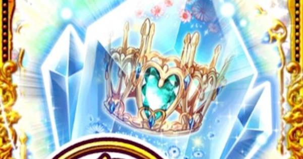 慈愛の結晶<皇と剣>の効果と入手方法