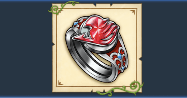S級魔導士の指輪の効果と入手方法