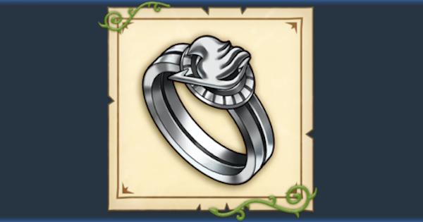 A級魔導士の指輪の効果と入手方法