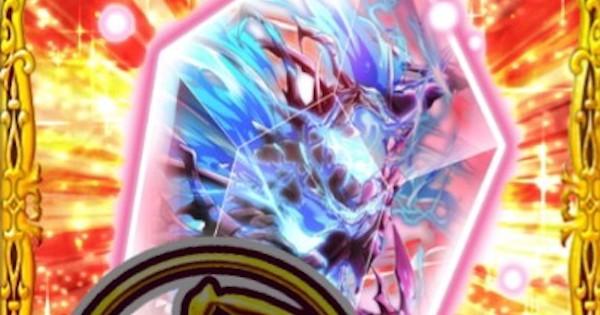 黒殻の結晶〈ウラガーン〉の効果と入手方法