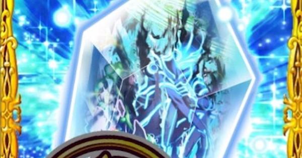 異神の結晶<バシレイデ>の効果と入手方法