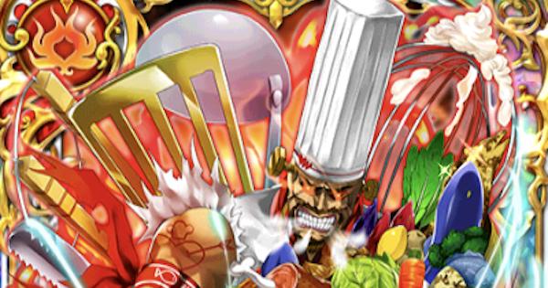 モストロ(Halloween魔道杯)の評価