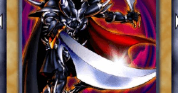 闇魔界の戦士ダークソードの評価と入手方法